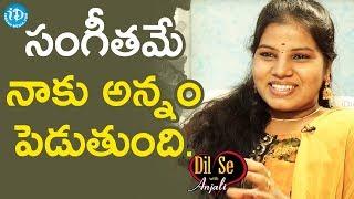 నా సంగీతమే నాకు అన్నం పెడుతుంది - Singer Sudhanjali || Dil Se With Anjali - IDREAMMOVIES