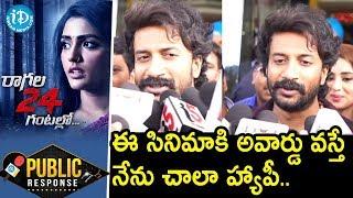 Actor Satyadev About Ragala 24 Gantallo Movie   Eesha Rebba   Srinivas Reddy   iDream Movies - IDREAMMOVIES