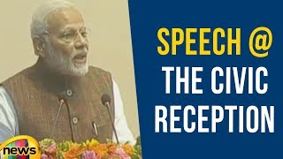 PM Modi's Speech At The Civic Reception In Kathmandu | Nepal | Mango News - MANGONEWS