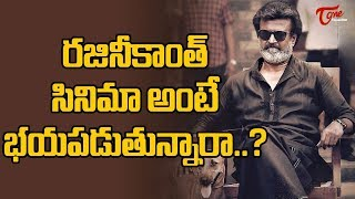 No Takers For Rajinikanth's Film, OMG !  - TeluguOne - TELUGUONE