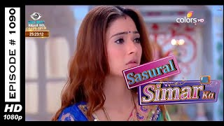 Sasural Simar Ka : Episode 1393 - 30th January 2015