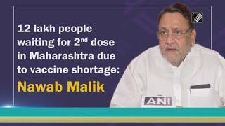 video: Maharashtra में Corona Vaccine की काफी Shortage है - Nawab Malik