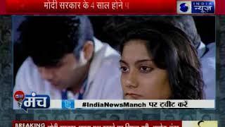 इंडिया न्यूज़ 'मंच' पर बोले अशोक तंवर, मोदी सरकार में देशभर में दलितों, गरीबों पर अत्याचार - ITVNEWSINDIA