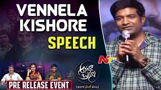 Vennela Kishore Speech @  Anando Brahma Movie Pre-Release Event || Taapsee, Srinivas Reddy - NTVTELUGUHD