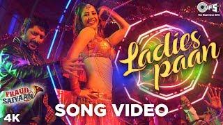 Ladies Paan Song Video - Fraud Saiyaan | Arshad Warsi, Saurabh S.| Mamta, Shahid, Shadab| Sohail Sen - TIPSMUSIC