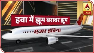 License of senior Air India pilot who failed alcohol test suspended | Master Stroke - ABPNEWSTV