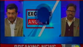 SC Judges rift: Bar Council of India says issues have been resolved; all functioning went smoothly - NEWSXLIVE