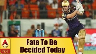 Fate of Mumbai Indians, Rajasthan Royals and Kings XI Punjab to be decided today - ABPNEWSTV