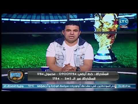 أول تعليق ساخن لـ خالد الغندور على هزيمة السعودية بخماسية في افتتاح كأس العالم - اتفرج دوت كوم