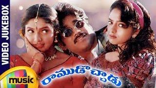 Ramudochadu Telugu Movie Songs | Full Video Songs Jukebox | Nagarjuna | Soundarya | Ravali - MANGOMUSIC