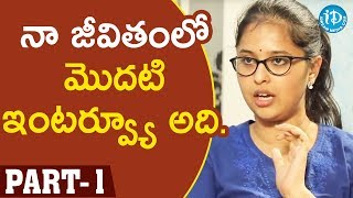 Anchor/Actress/Singer Kaumudi Nemani Exclusive Interview - Part #1 || Talking Movies With iDream - IDREAMMOVIES