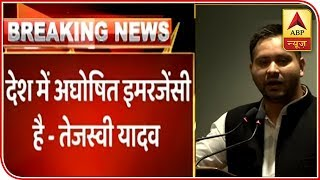 RJD leader Tejashwi Yadav: Those who were slaves of British are in power right now - ABPNEWSTV