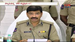Police Arrest Two Pseudo Naxals in Warangal | CVR News - CVRNEWSOFFICIAL