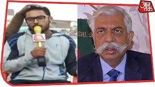 पुलवामा के शहीदों को नमन |  शहीद के बेटे से बात करते हुए भावुक हुए मेजर जनरल GD Bakshi - AAJTAKTV