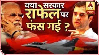 Big Debate: Rafale deal, huge problem for BJP government? - ABPNEWSTV