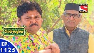 Chidiya Ghar - 25th April 2017 : Episode 1600