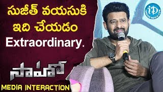 సుజీత్ వయసుకి ఇది చేయడం Extraordinary. - Prabhas || Saaho Movie Team Media Interaction - IDREAMMOVIES