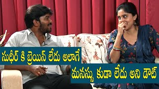 Dhanya Balakrishna Hilarious Funny Comments on Sudigali sudheer | Software Sudheer Interview | TFPC - TFPC