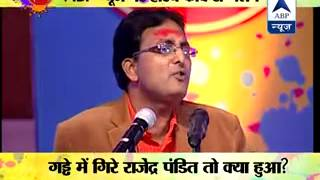 Holi Special: ABP News Kavi Sammelan (Part-2) - ABPNEWSTV