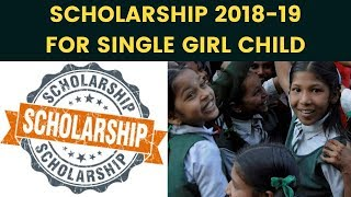 UGC announces scholarship for single girl child   बेटियों के लिए यूजीसी की कवायद - ITVNEWSINDIA