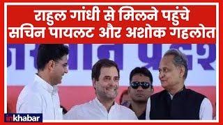 Rahul Gandhi to name Rajasthan Chief Minister LIVE updates: राजस्थान के सीएम का होगा फैसला - ITVNEWSINDIA