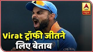 We won't start anything but will stand up for self-respect: Kohli - ABPNEWSTV