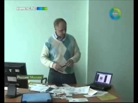 E elections Russian TV on UpCode technology for president elections March 2012