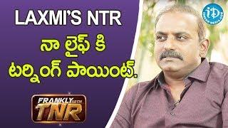 Laxmi's NTR నా లైఫ్ కి టర్నింగ్ పాయింట్ అనుకుంటున్నా. - Kalyani Malik || Frankly with TNR - IDREAMMOVIES