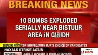 Naxal attack in Giridih constituency of Jharkhand - NEWSXLIVE