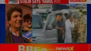 Congress leader Rahul Gandhi to host alliance meeting in Bihar; Kushwaha likely to attend - NEWSXLIVE