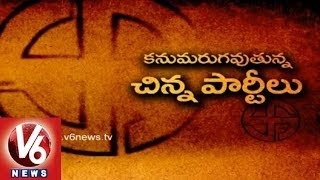 Many Small Parties Swept Away And Few Merged with Other Parties - V6NEWSTELUGU