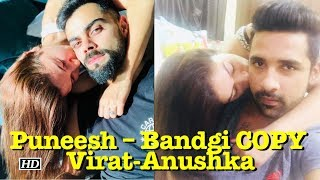 Puneesh – Bandagi COPIES Virat-Anushka's Kissing Selfie - IANSINDIA