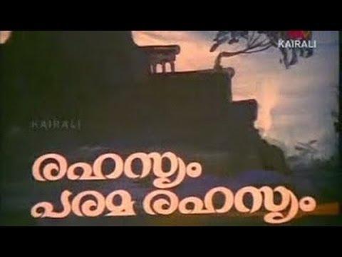 Rahasyam Parama Rahasyam 1988:Full Malayalam Movie