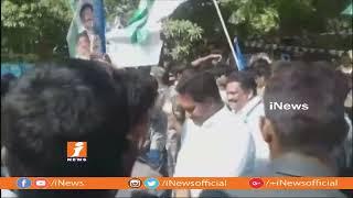 Kapu Activist Concern At YS Jagan Praja Sankalpa Yatra In P Gannavaram |East Godavari | iNews - INEWS