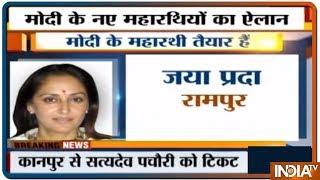 Kurukshetra | BJP's Press Conference In Delhi Today - INDIATV