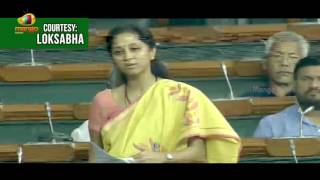 Supriya Sule Full Speech Over GST Bill | Effect On Employment And Common People | Mango news - MANGONEWS