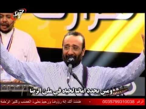 احسبها صح 2010 - فقرة ترانيم مع المرنم ماهر فايز