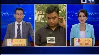 PM Narendra Modi gets death threat | `पीएम नरेंद्र मोदी को मिली जान से मारने की धमकी - ITVNEWSINDIA