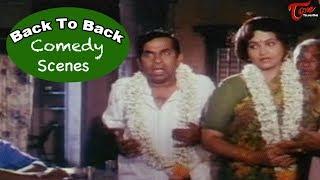 హోటల్ కామెడీ సీన్స్ || NavvulaTV - NAVVULATV