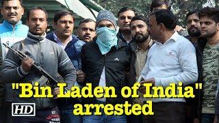 2008 Gujarat blasts mastermind arrested in Delhi - IANSINDIA