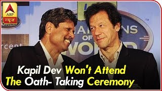 Kapil Dev won't attend Imran Khan's oath-taking ceremony as Pakistan PM - ABPNEWSTV