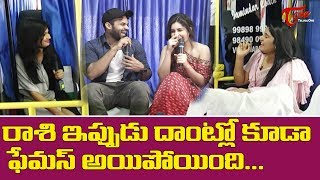 Sai Dharam Tej and Rashi Khanna Special Interview in Bus | TeluguOne - TELUGUONE