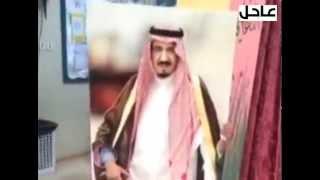 بالفيديو معلمة تبتكر طريقة لمبايعة الملك سلمان في أول يوم دراسي