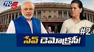 Bihar Politics : అధికారం లక్ష్యంగానే రాజకీయాలు చేస్తోందా..? | Top Story #2 | TV5 News - TV5NEWSCHANNEL