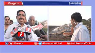 Budget Disappoints Andhra Pradesh People | Minister Narayana in Nellore | iNews - INEWS