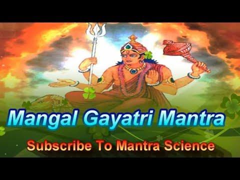 Shri Mangal Gayatri Mantra  श्री मँगल गायत्री मंत्र