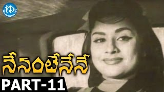 Nenante Nene Full Movie Part 11 | Krishnam Raju, Krishna, Kanchana | Ramachandra Rao | Kodandapani - IDREAMMOVIES