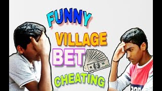 #funny #village #bet #cheating #telugu #short #film #comedyvideo - YOUTUBE