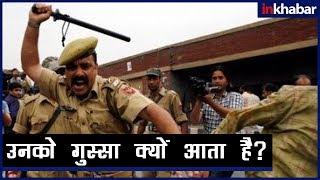 उनको गुस्सा क्यों आता है? | Security personnel in tension? - ITVNEWSINDIA