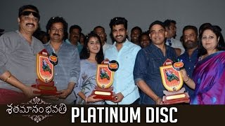 Shatamanam Bhavati Movie Platinum Disc Function | Sharwanand | Anupama |TFPC - TFPC